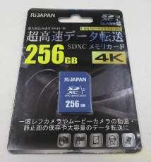 SDXCカード|RIJAPAN