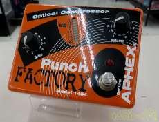 コンプレッサー|APHEX