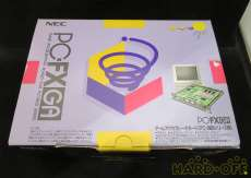 ゲームアクセラレータボード|NEC
