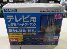 TV用HDD|I・O DATA