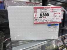 USB3.0/2.0 外付けHDD SEAGATE