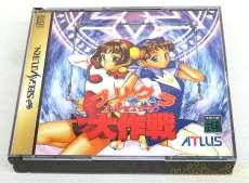 レトロゲームソフト ATLUS