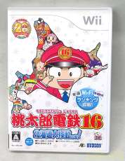 Wiiソフト|HUDSON
