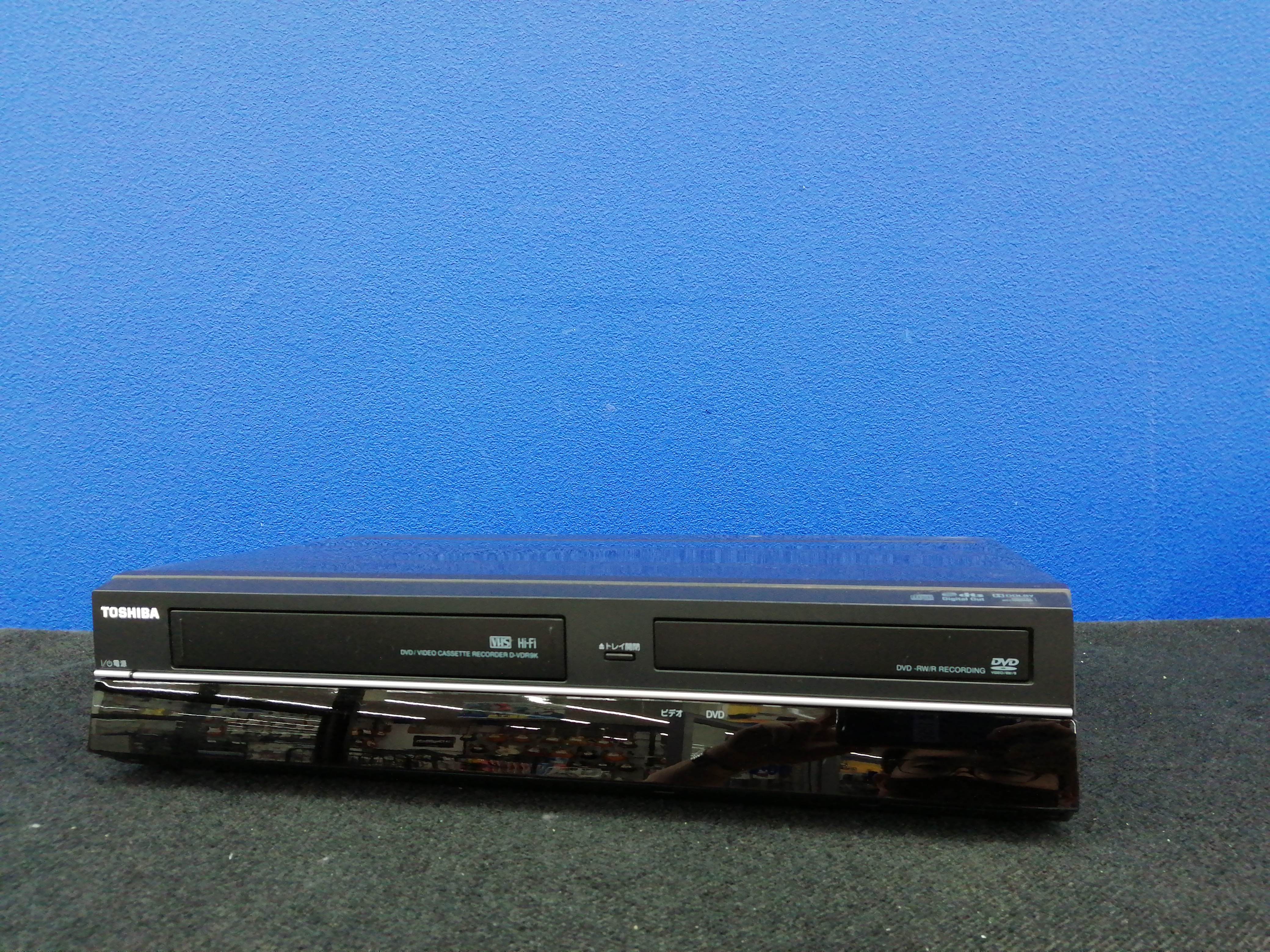 VHS一体型DVDレコーダー|TOSHIBA