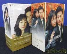 天国の階段 DVD BOX|GENEON