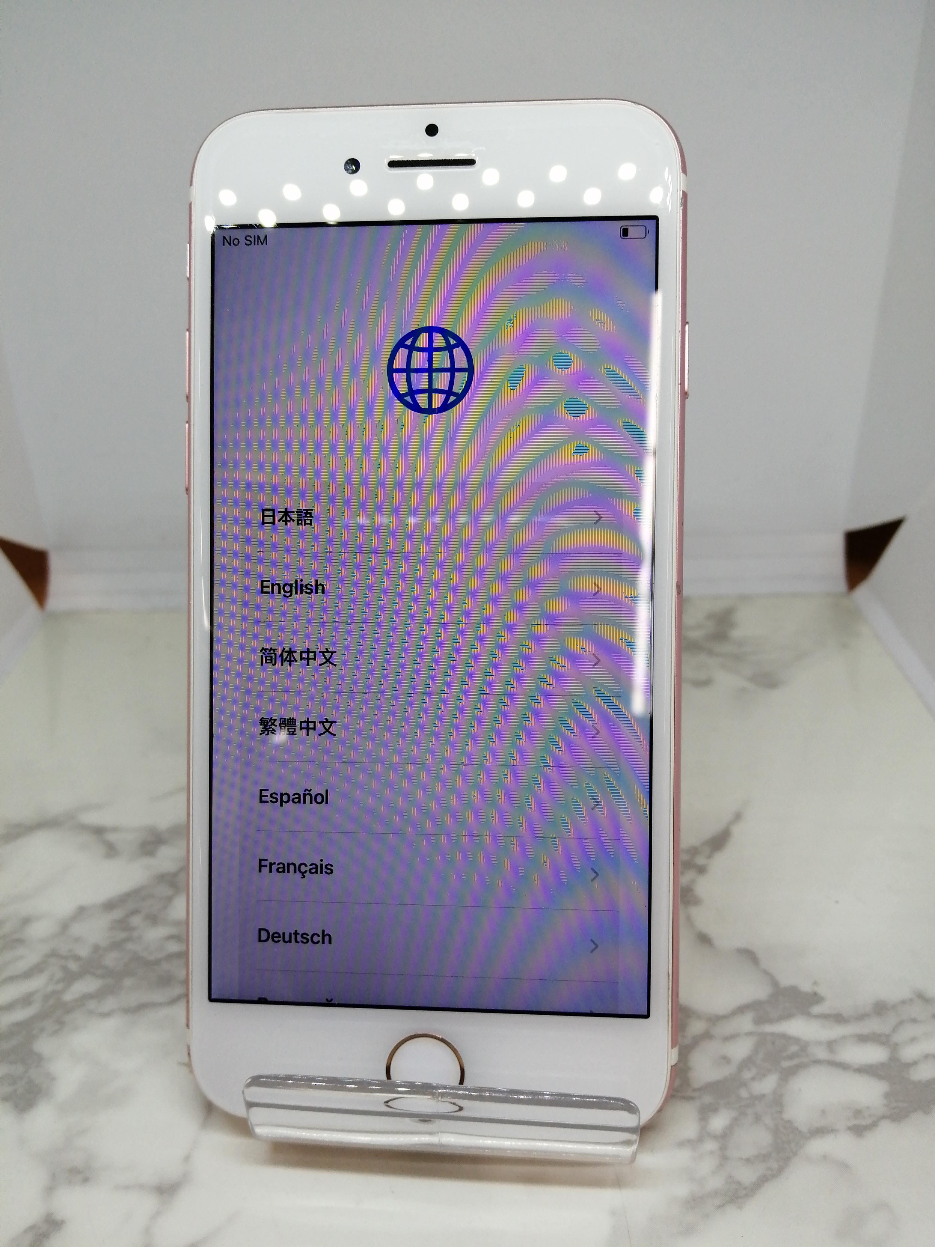 IPHONE7|UQモバイル