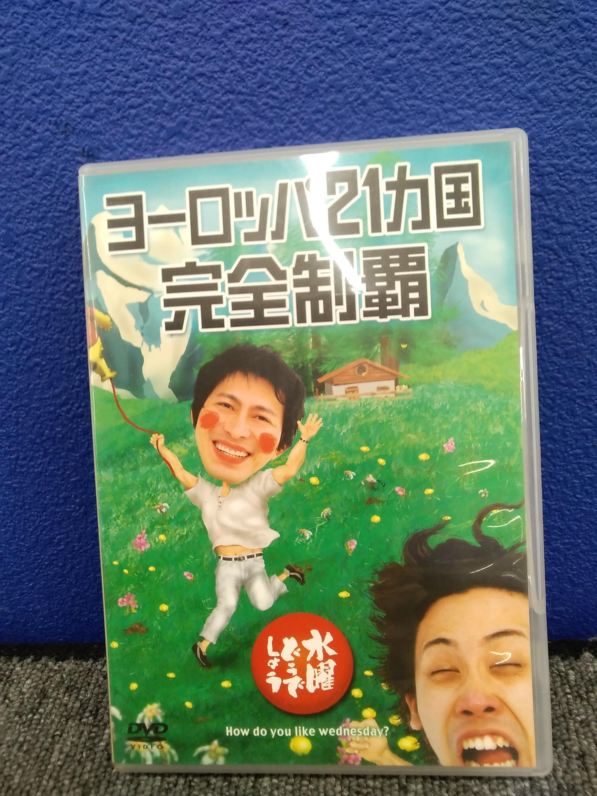 水曜どうでしょう 第7弾|HTB 北海道テレビ