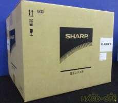 レジスター本体|SHARP