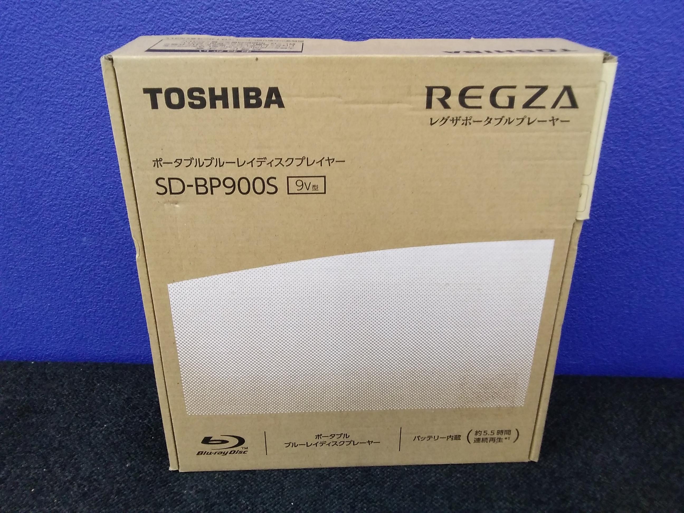 ポータブルブルーレイプレーヤー|TOSHIBA
