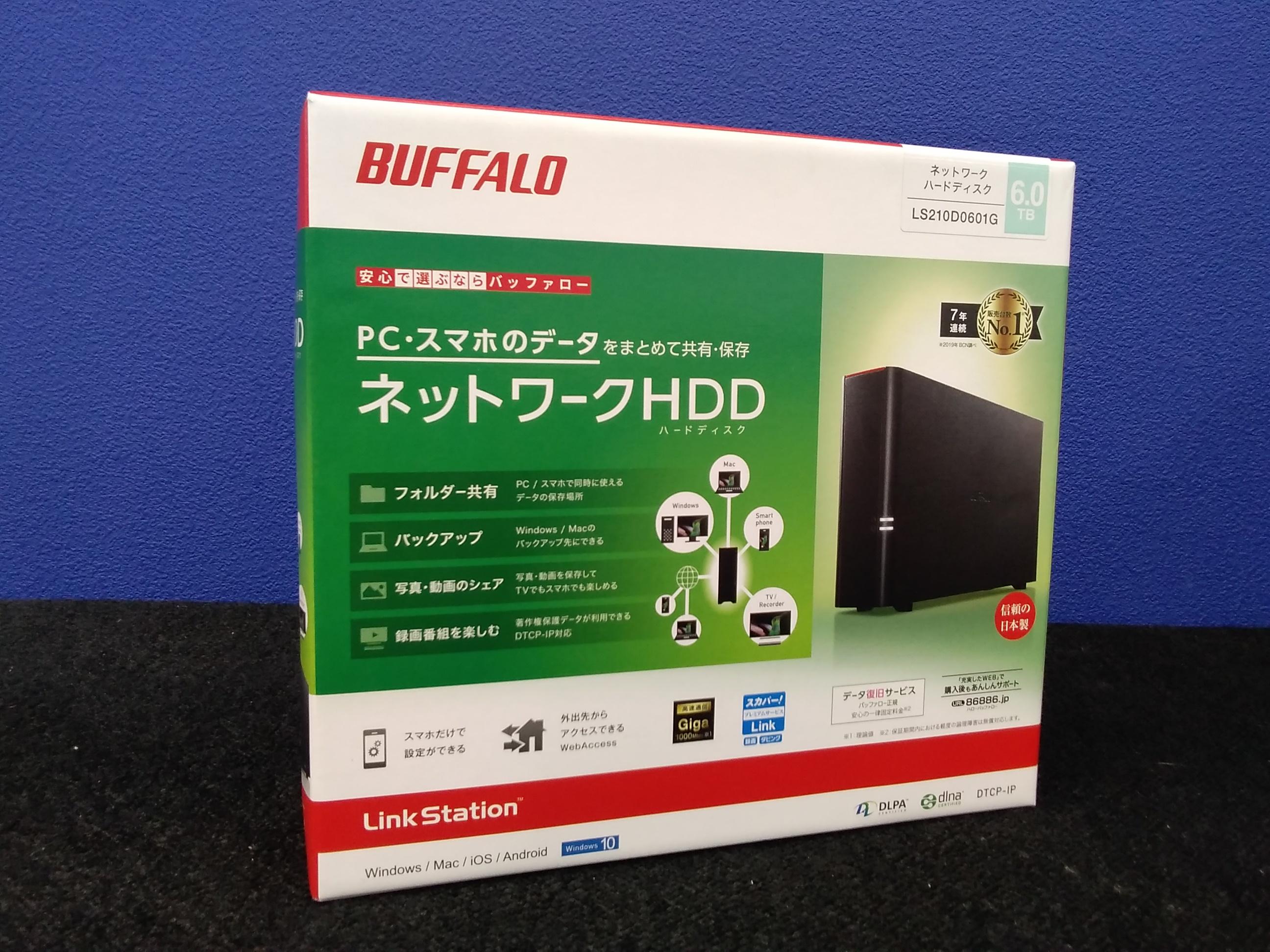 ネットワークストレージ 4TB以上|BUFFALO