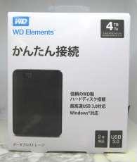 USB3.0/2.0 外付けHDD|WD