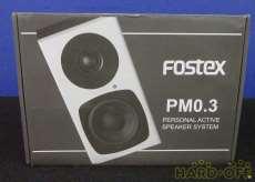 アンプ内蔵スピーカー|FOSTEX