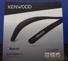ワイヤレスヘッドホン|JVC KENWOOD