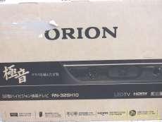 32インチ|ORION
