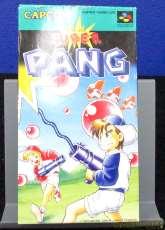 SUPER PANG|CAPCOM