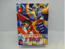 大空魔竜ガイキングDVD-BOX 東映アニメーション