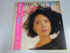 テレサテン「オリジナルベストヒット」 TOSHIBA EMI