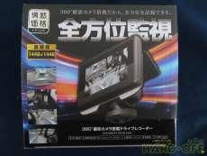 ★未開封品★360度撮影カメラ搭載ドライブレコーダー|情熱価格