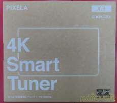 地上・BSデジタルチューナー|PIXELA