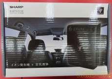 空気清浄機|SHARP