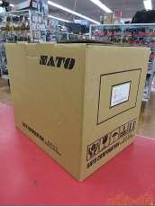 レスプリ R412v-exSTD|SATO
