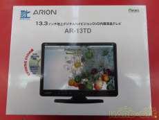 液晶テレビ|ARION