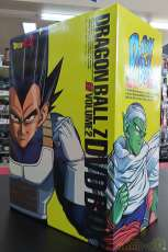 DRAGON BOX Vol.2|東映
