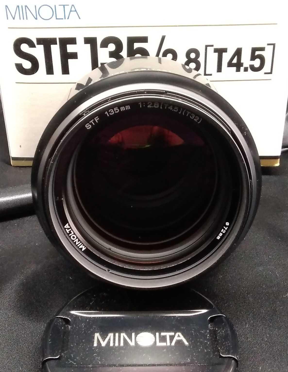 抜群の解像度を誇る望遠(135mm)単焦点!|MINOLTA