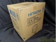 業務用掃除機 未使用 未開封 HITACHI