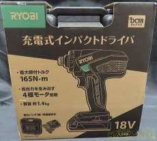 ■未使用並みの極上品■ RYOBI