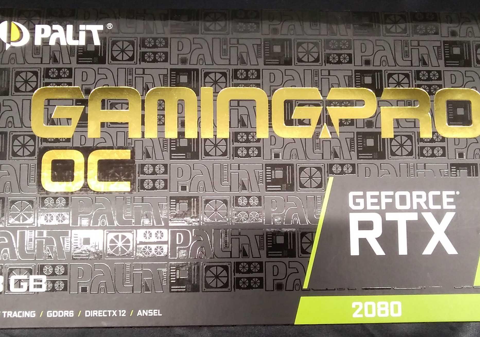 DDR6 8GB!今のグラボで大丈夫か!?|PALIT