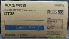 地上・BSデジタルチューナー|MASPRO