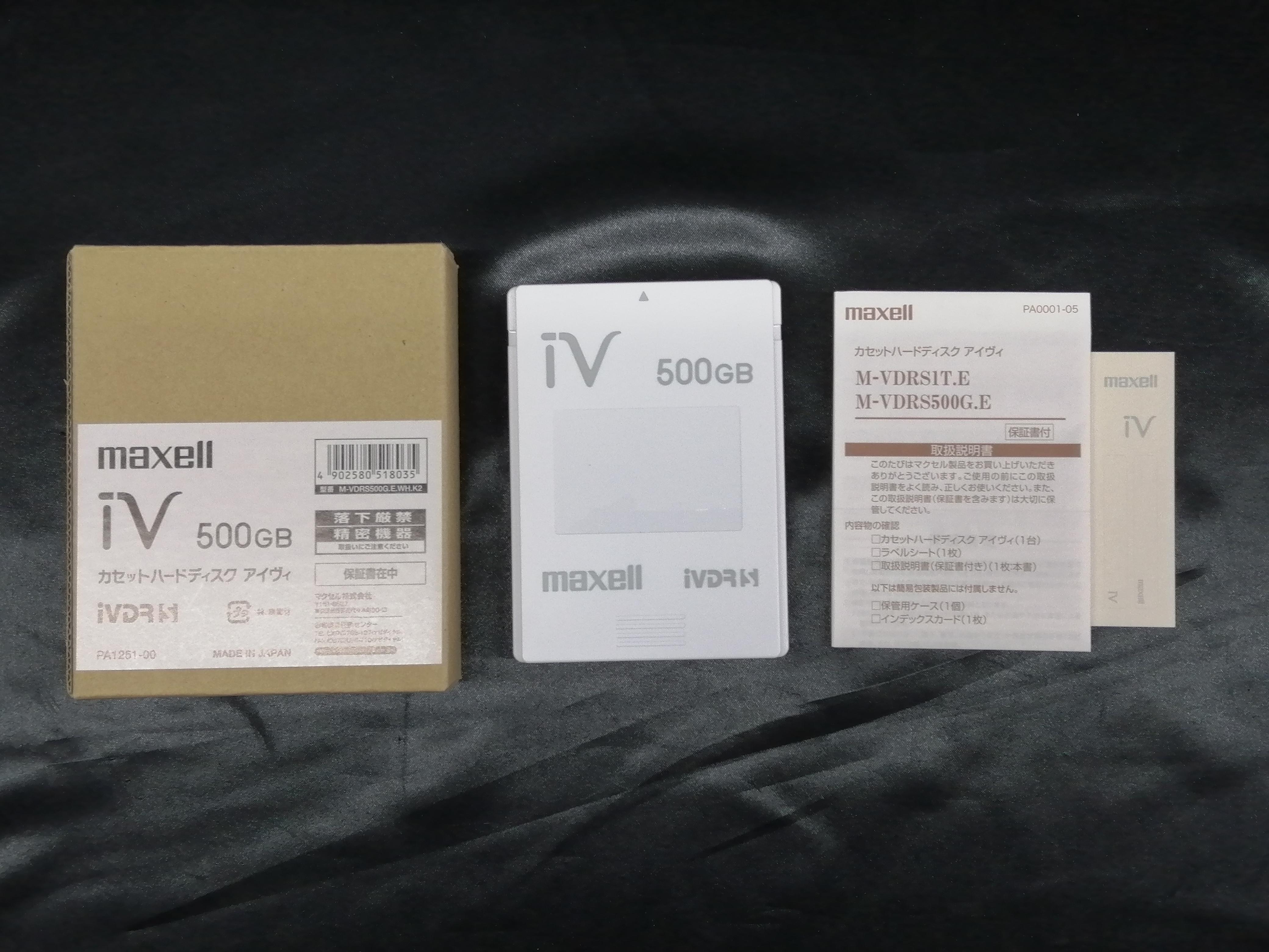 ■美品■iV用、500GB|HITACHI MAXELL