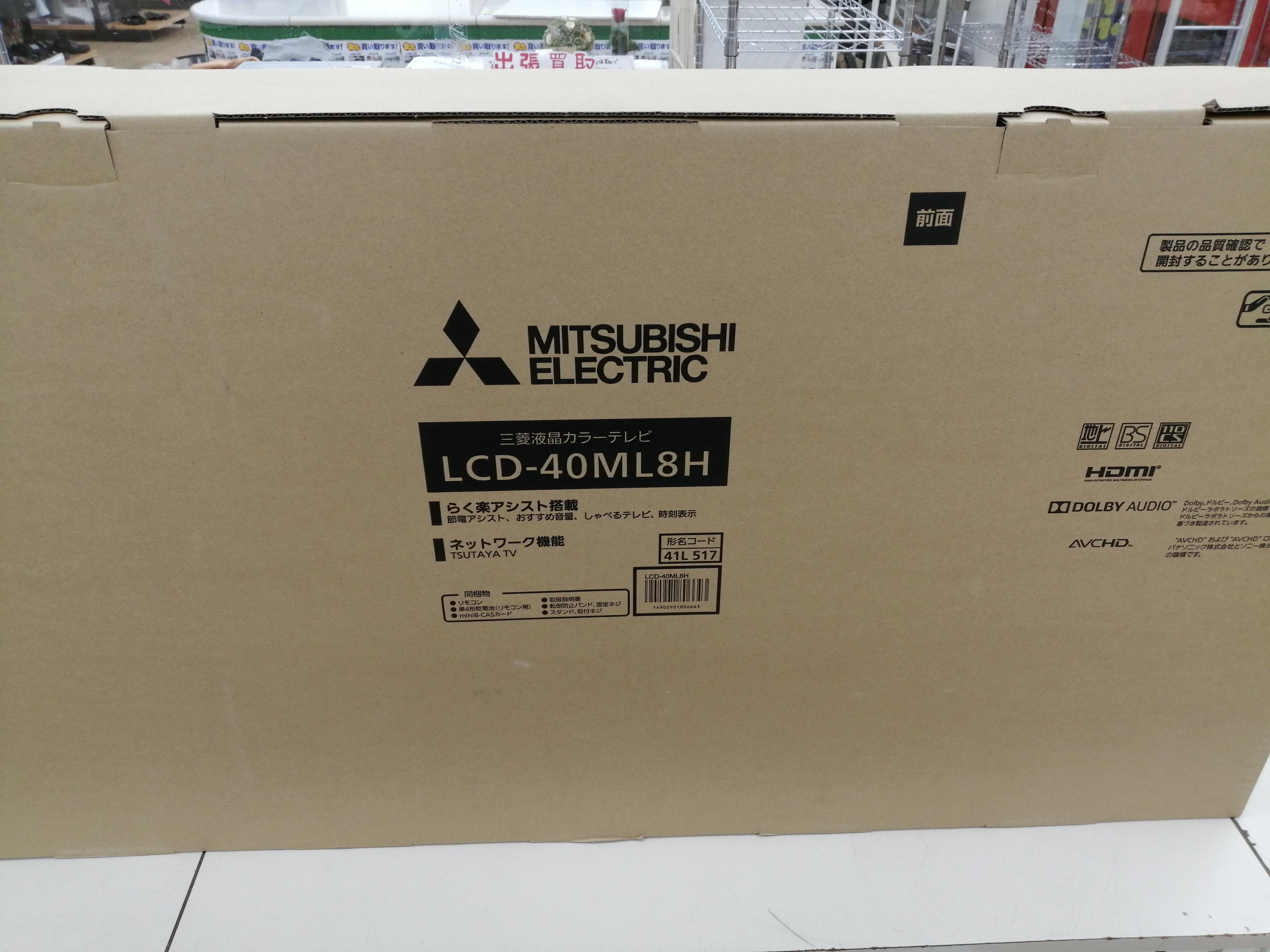 ★未使用品★|MITSUBISHI