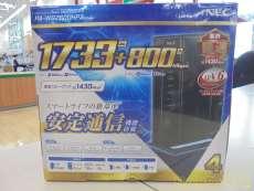 無線LANルーター(1733+800mbps)|NEC