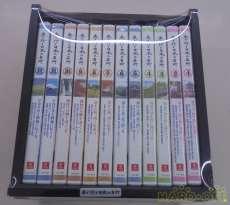 DVD 車で行く日本の名所|ユーキャン