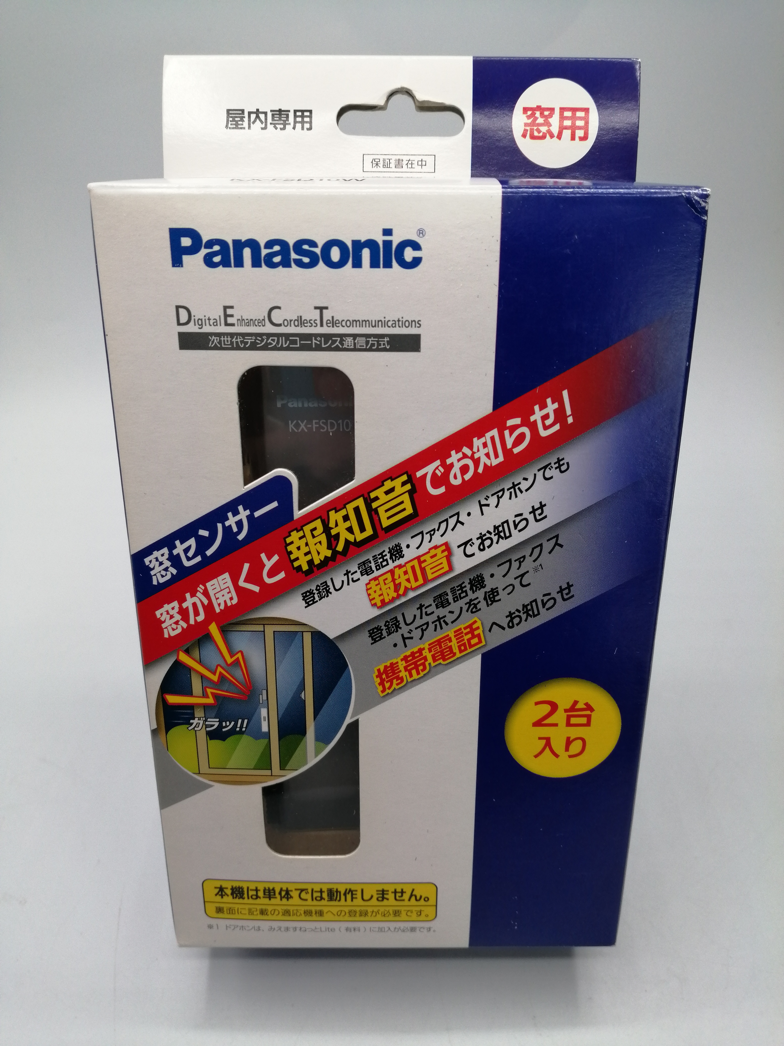 窓センサー PANASONIC