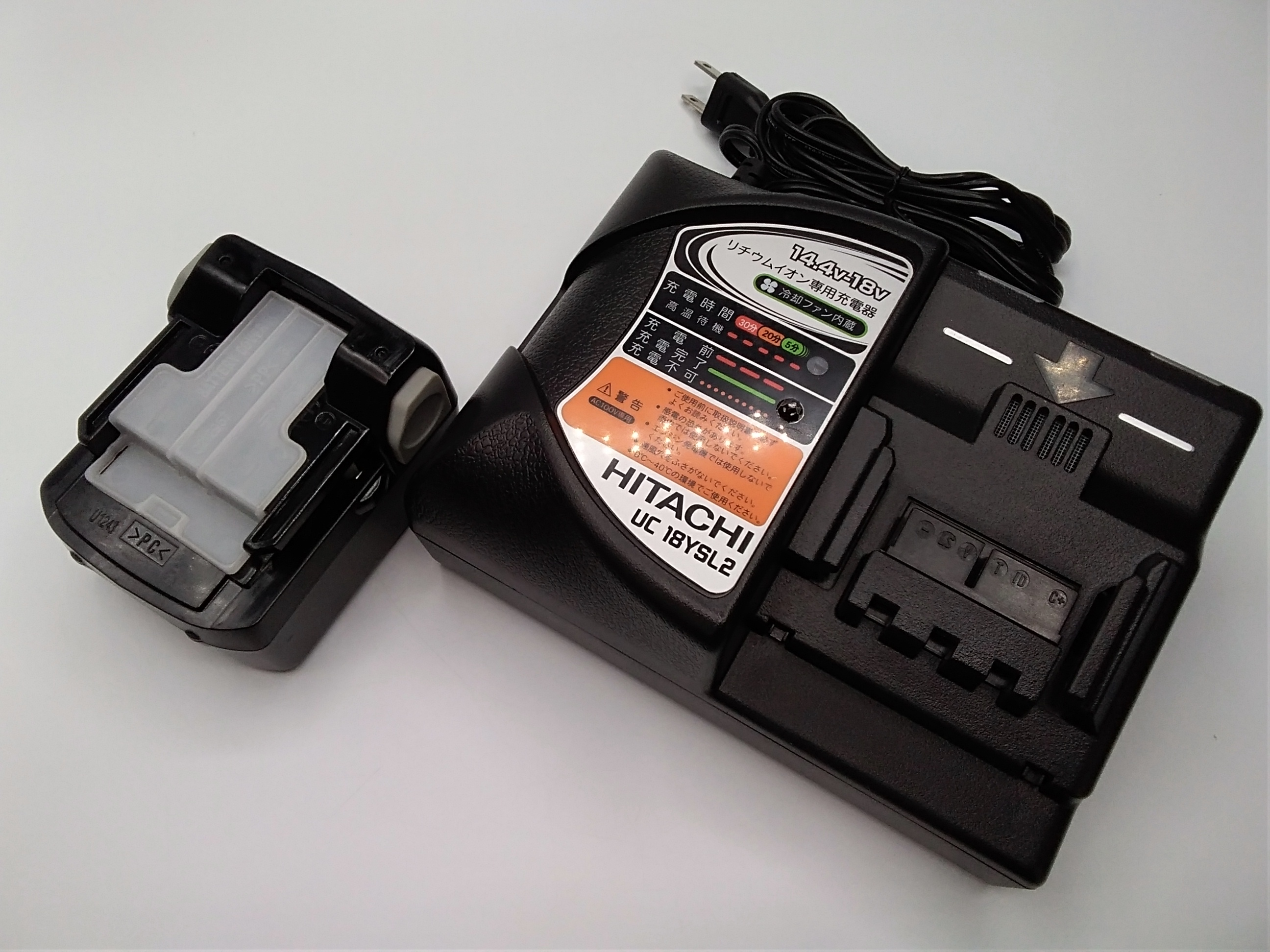 充電器、バッテリー|HITACHI