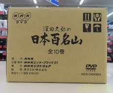 映画|TOSHIBA EMI