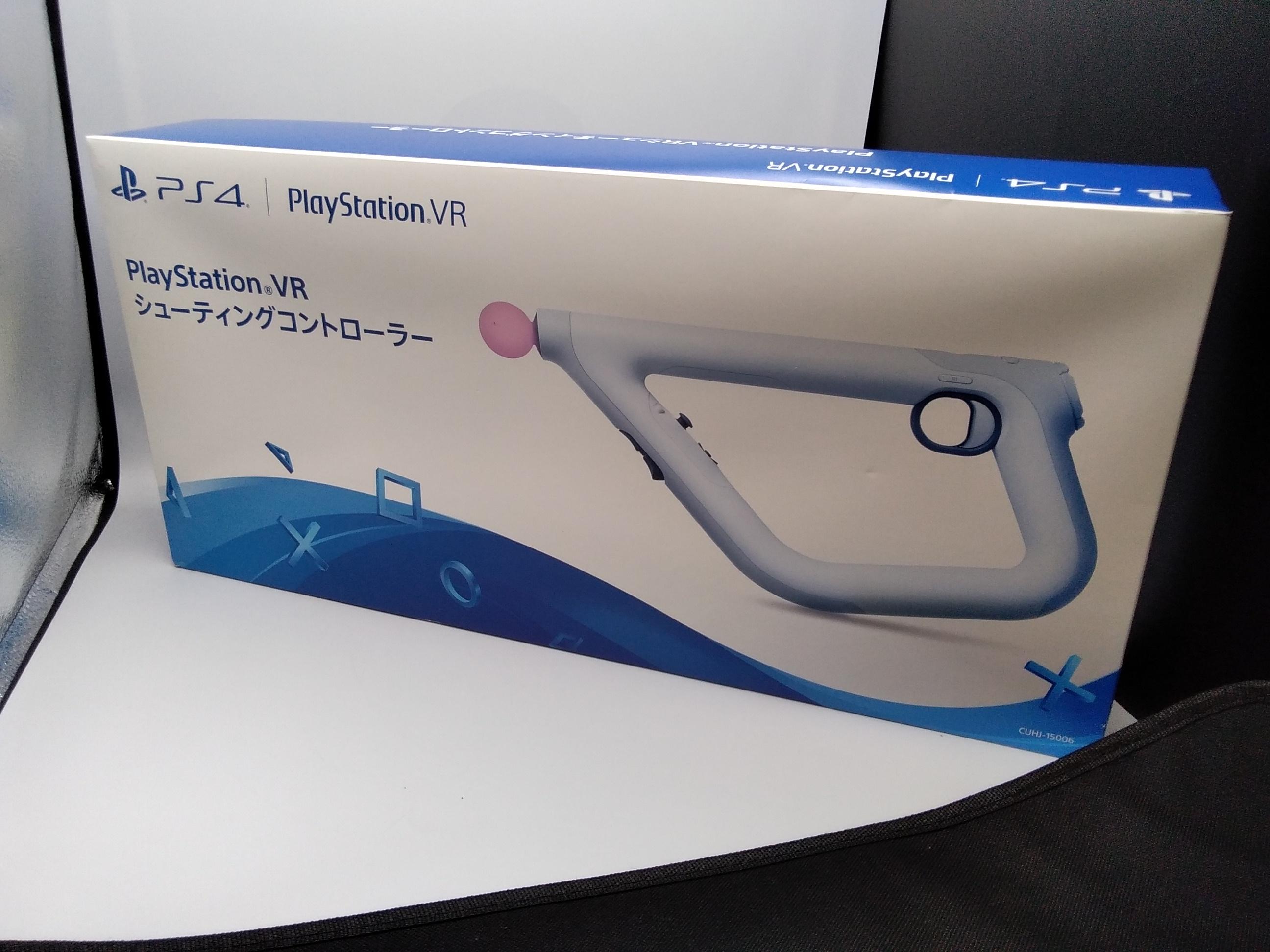 PSVR シューティングコントローラー|SONY