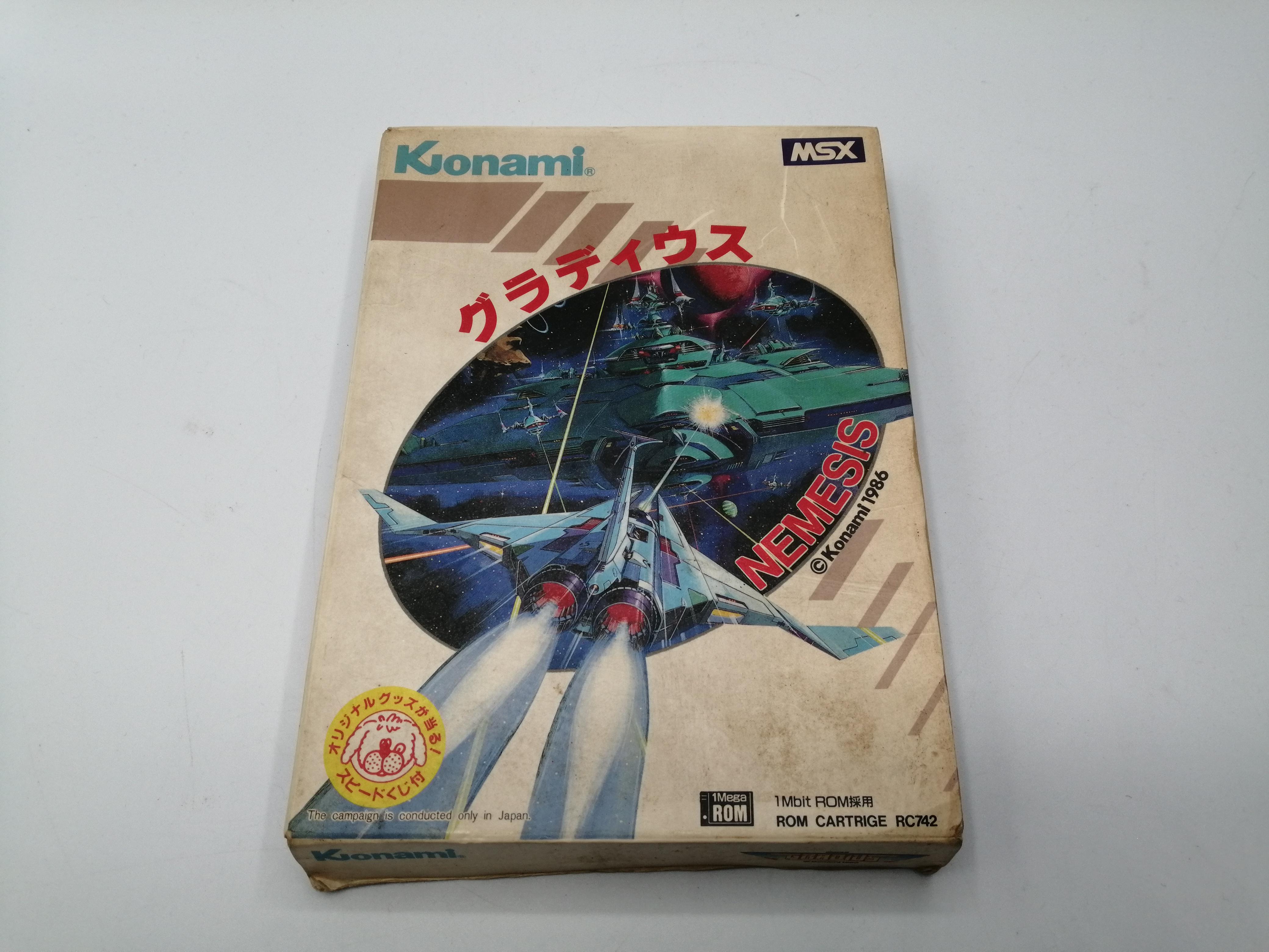 (ネコポス発送)グラディウス MSX|KONAMI