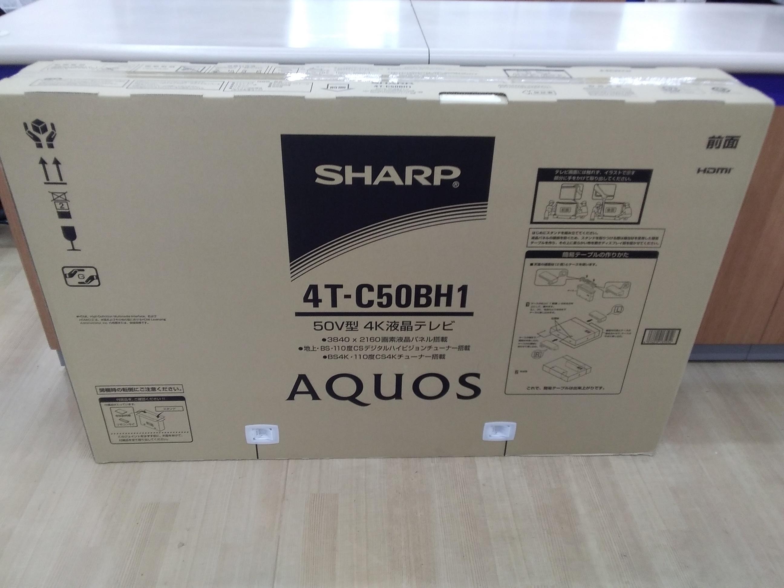 ★未開封品★ 50インチ液晶テレビ (4K対応)|SHARP