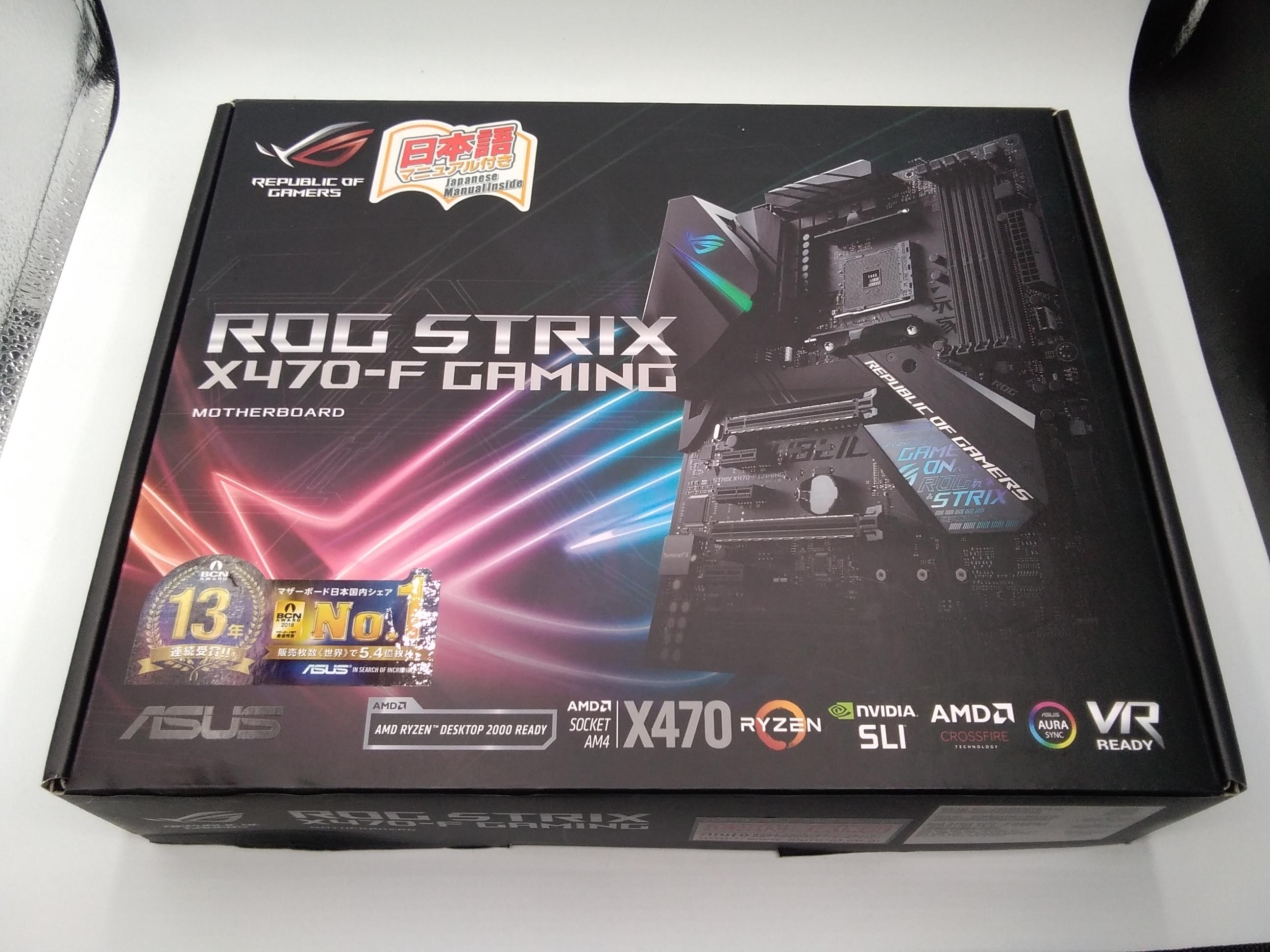 AMD製CPU向けATXゲーミングマザーボード|ASUS