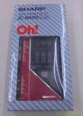 (ジャンク品)カセットプレーヤー|SHARP