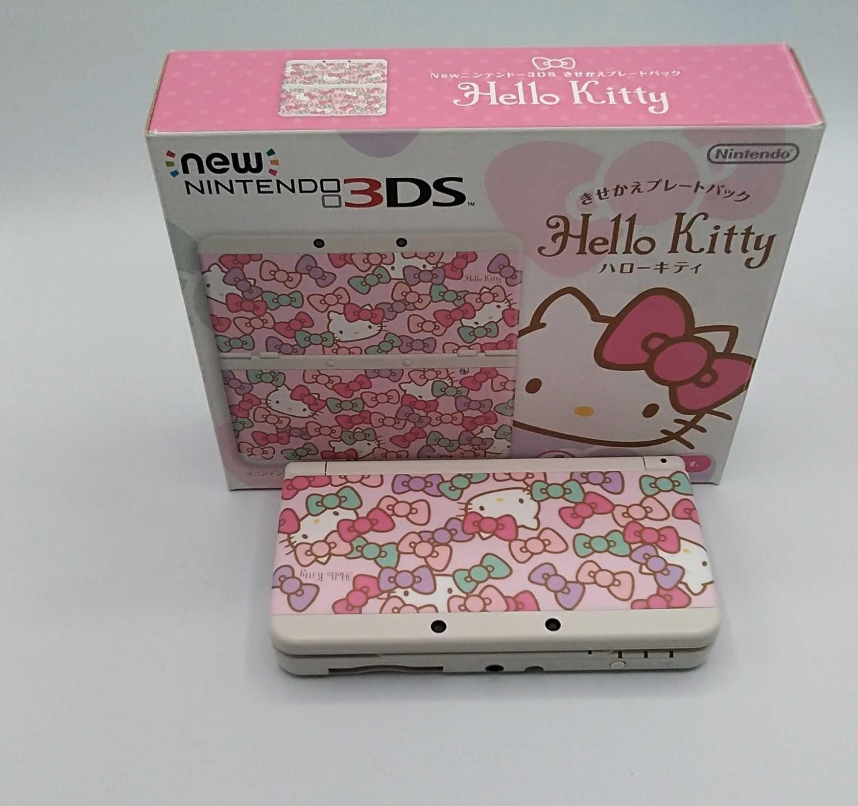 NEW 3DS(ハローキティモデル)|NINTENDO