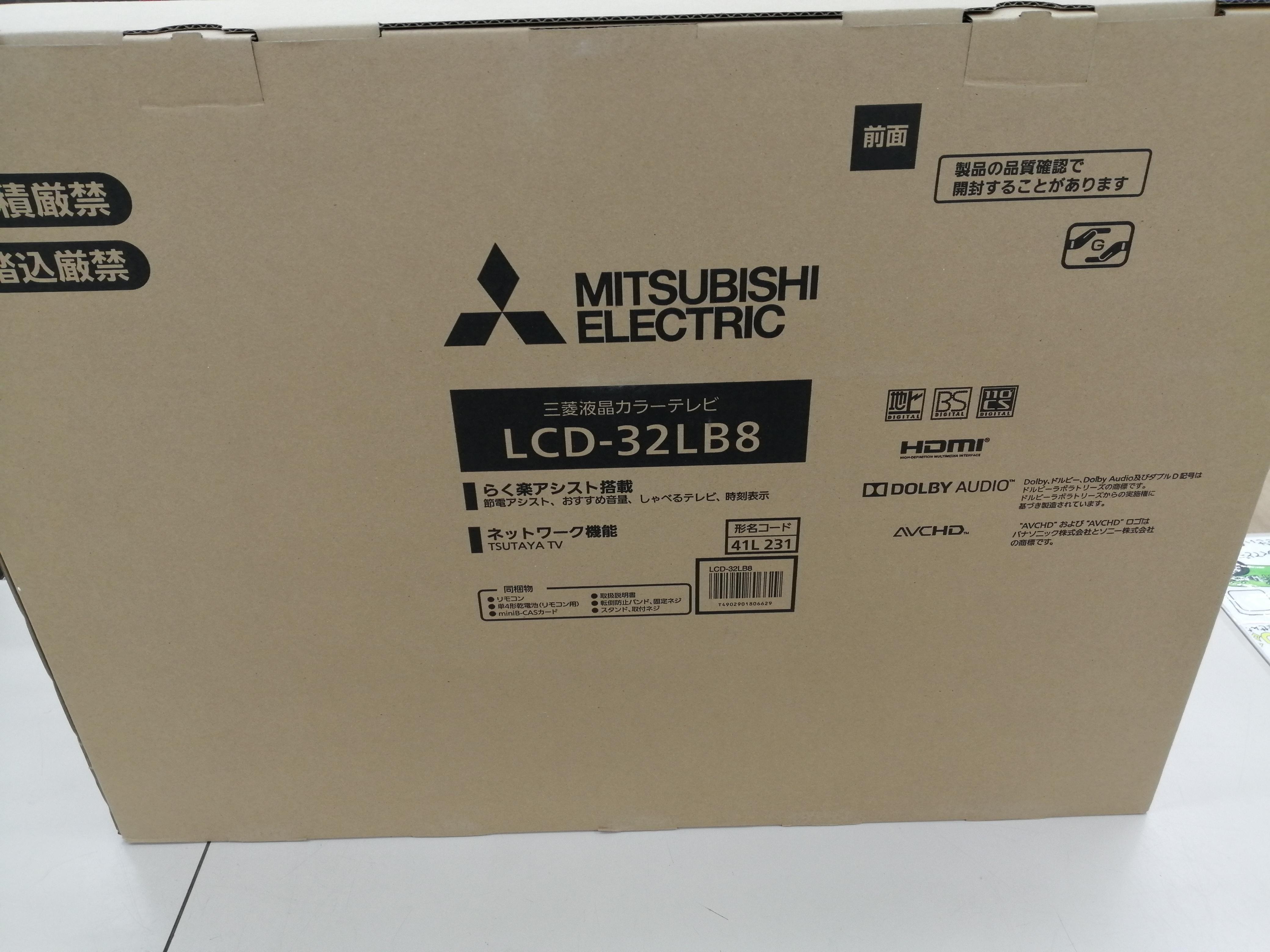 ★未使用品★ LCD-32LB8|MITSUBISHI