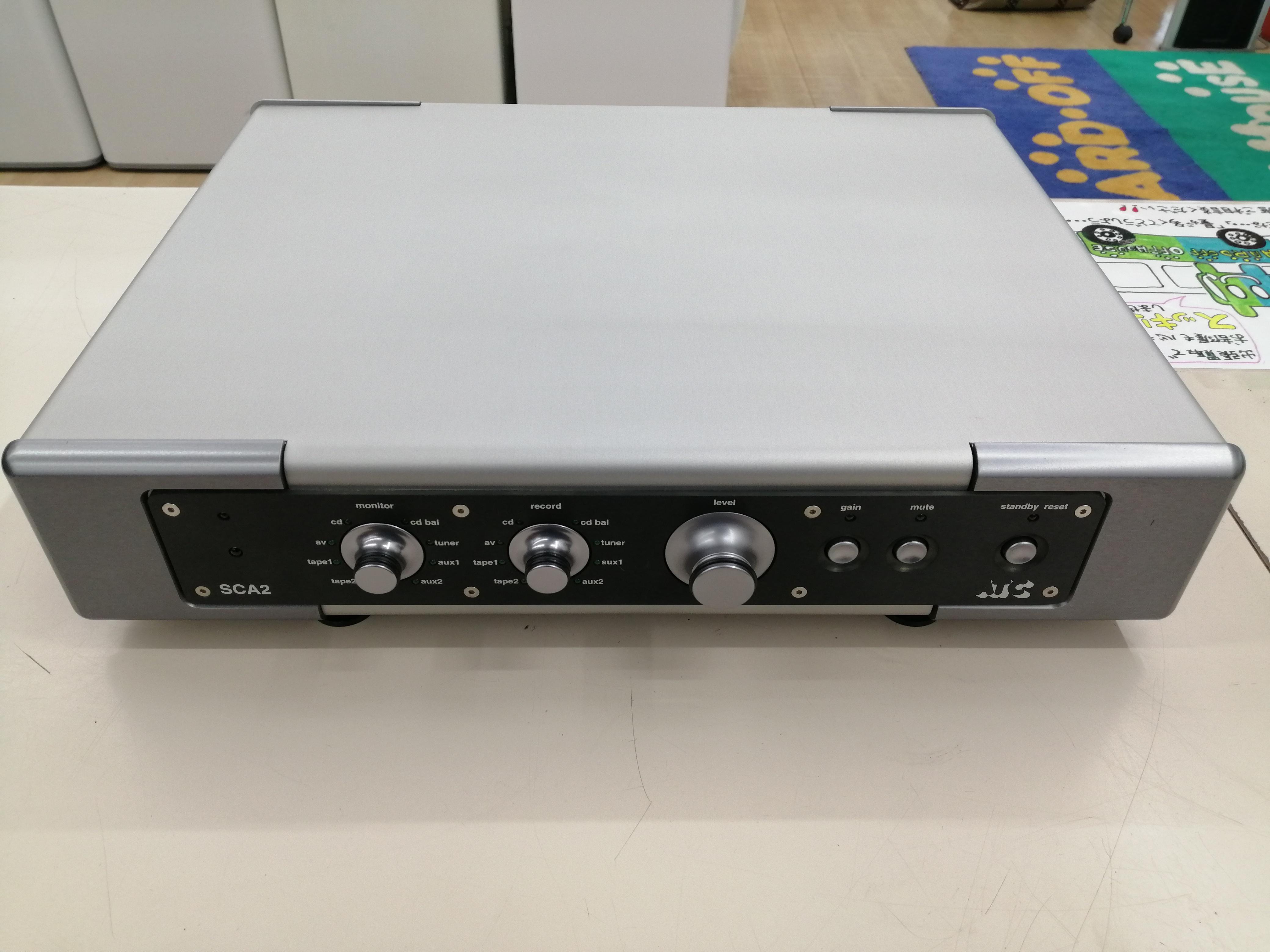 ハイエンド コントロールアンプ ATC