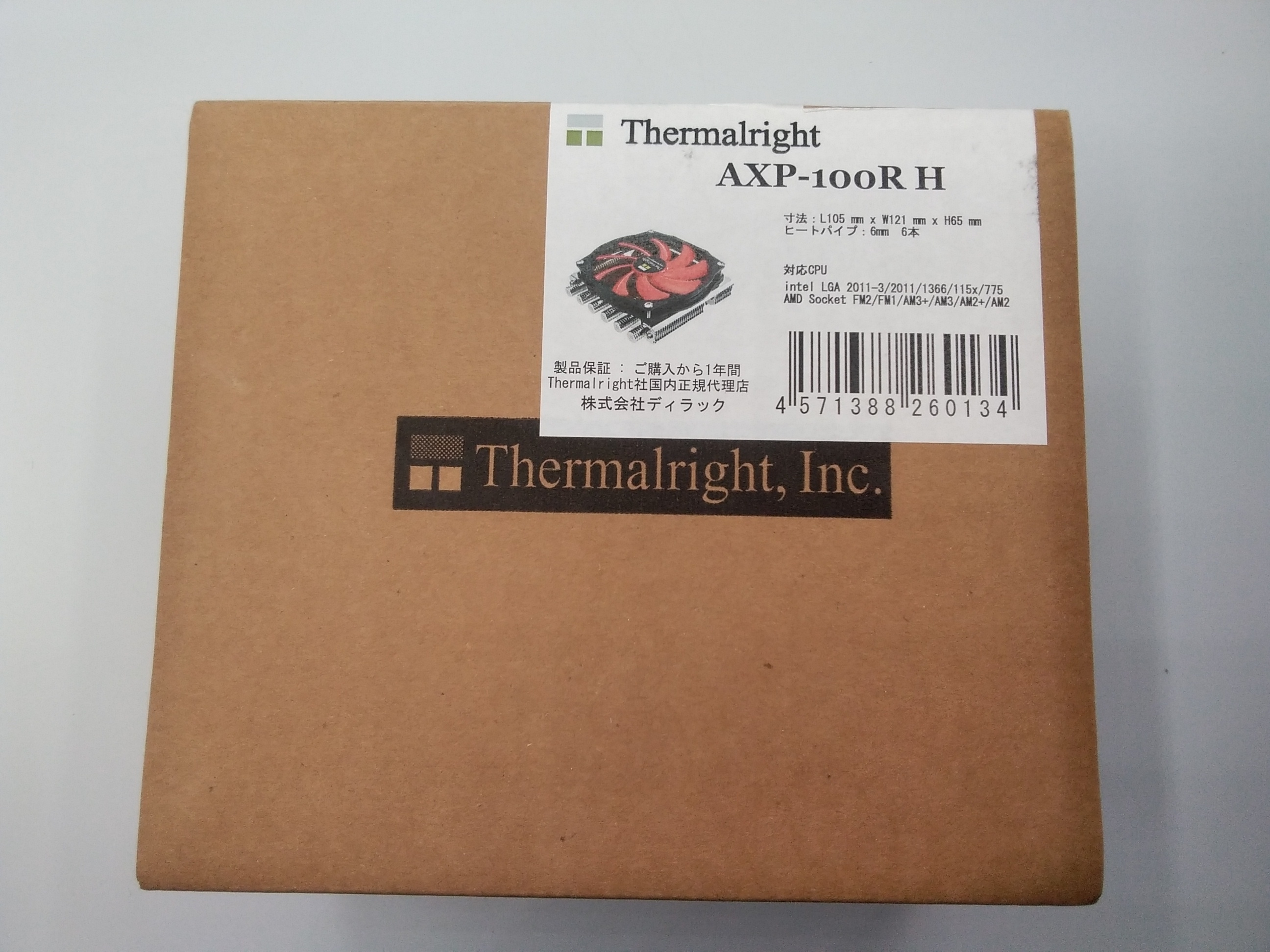 CPU クーラー|THERMALRIGHT