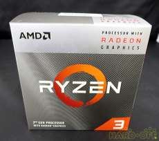 RYZEN 3200G BOX|AMD