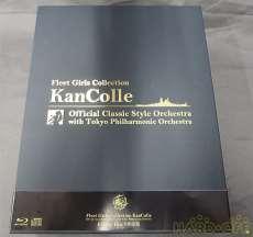 【クラシックスタイルオーケストラ 】|KADOKAWA